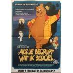 Filmposter Als je begrijpt wat ik bedoel + poster Bommelfilmboek